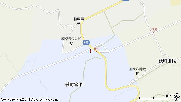 大分県竹田市荻町宮平子周辺の地図