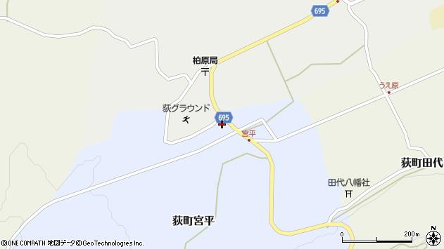 大分県竹田市荻町宮平3649周辺の地図