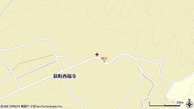 大分県竹田市荻町西福寺5759周辺の地図