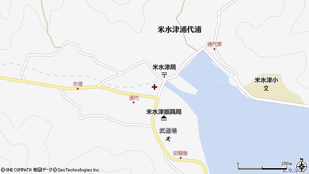 大分県佐伯市米水津大字浦代浦1237周辺の地図