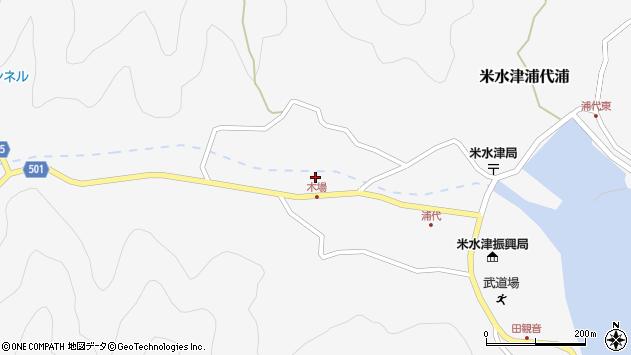 大分県佐伯市米水津大字浦代浦1096周辺の地図