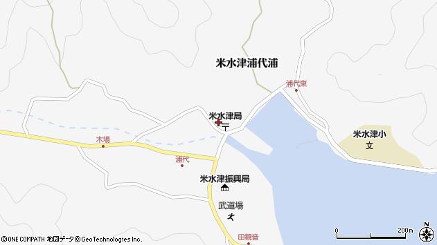 大分県佐伯市米水津大字浦代浦704周辺の地図