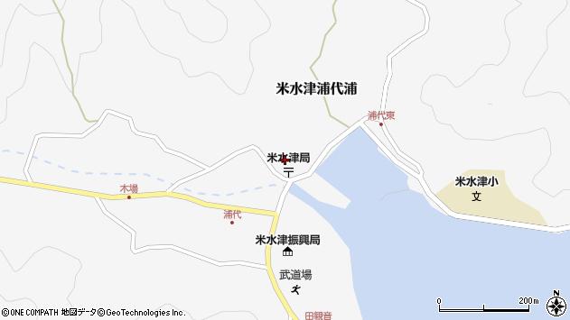 大分県佐伯市米水津大字浦代浦701周辺の地図