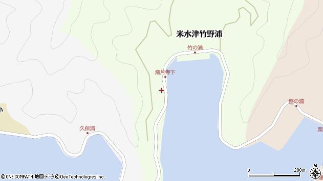 大分県佐伯市米水津大字竹野浦81周辺の地図