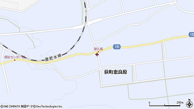 大分県竹田市荻町恵良原1762周辺の地図