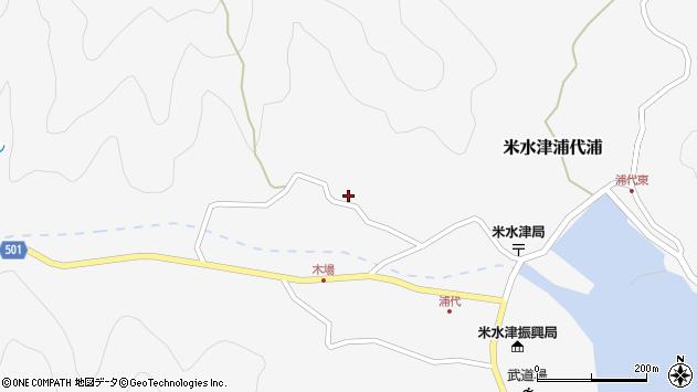 大分県佐伯市米水津大字浦代浦842周辺の地図