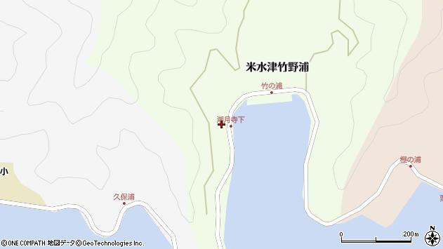 大分県佐伯市米水津大字竹野浦109周辺の地図