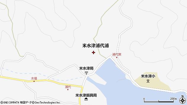 大分県佐伯市米水津大字浦代浦621周辺の地図