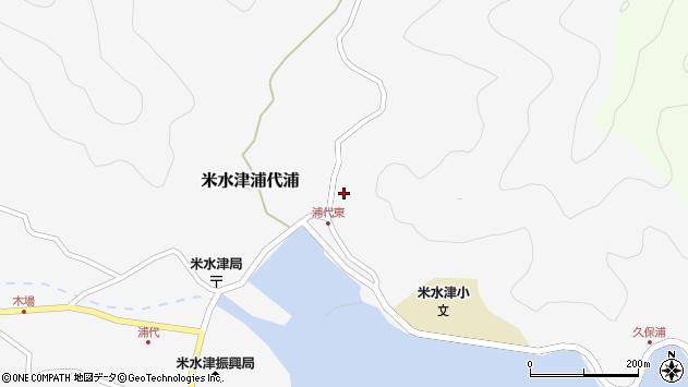 大分県佐伯市米水津大字浦代浦175周辺の地図