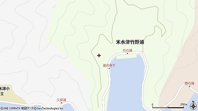 大分県佐伯市米水津大字竹野浦127周辺の地図