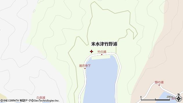 大分県佐伯市米水津大字竹野浦247周辺の地図