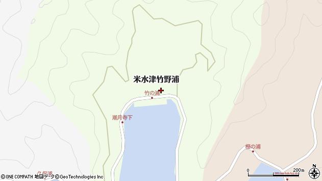 大分県佐伯市米水津大字竹野浦288周辺の地図