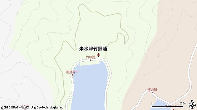大分県佐伯市米水津大字竹野浦293周辺の地図
