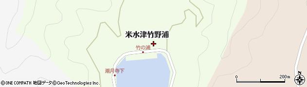 大分県佐伯市米水津大字竹野浦292周辺の地図