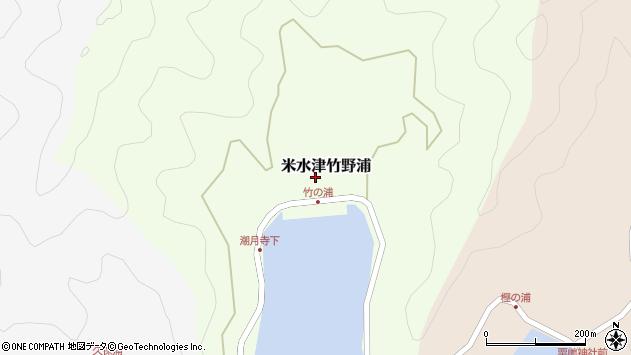 大分県佐伯市米水津大字竹野浦275周辺の地図