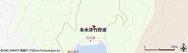 大分県佐伯市米水津大字竹野浦339周辺の地図