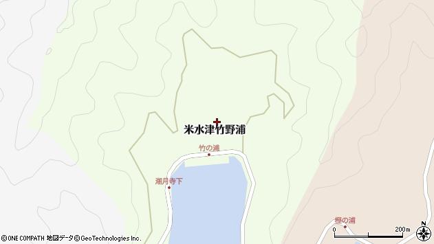 大分県佐伯市米水津大字竹野浦周辺の地図