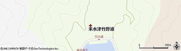 大分県佐伯市米水津大字竹野浦262周辺の地図