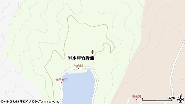 大分県佐伯市米水津大字竹野浦581周辺の地図