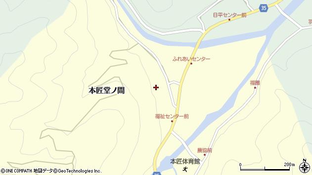 大分県佐伯市本匠大字堂ノ間320周辺の地図