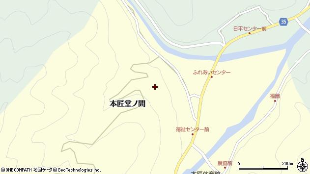 大分県佐伯市本匠大字堂ノ間堂ノ間周辺の地図