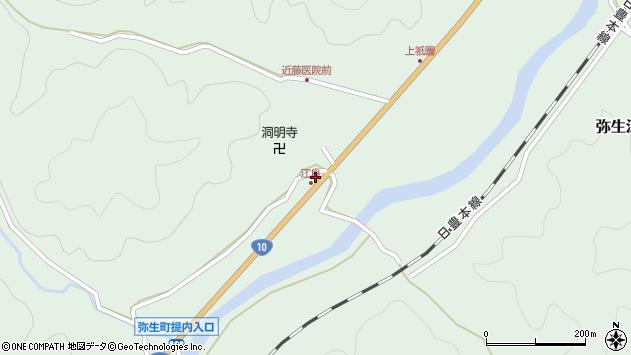 大分県佐伯市弥生大字江良1032周辺の地図