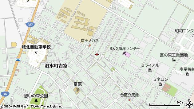 熊本県菊池市泗水町吉富 地図(住所一覧から検索) :マピオン