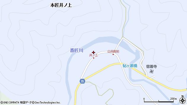 大分県佐伯市本匠大字井ノ上周辺の地図