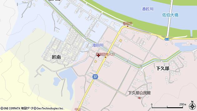 大分県佐伯市池田1089周辺の地図