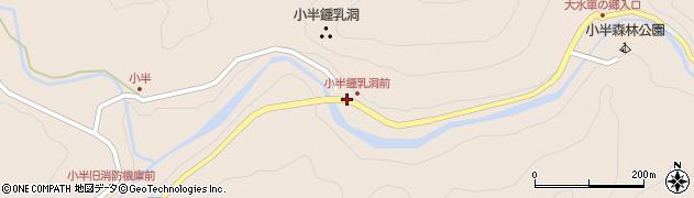 大分県佐伯市本匠大字小半1535周辺の地図
