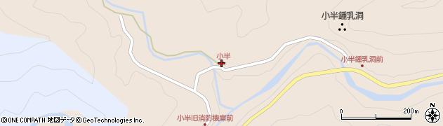 大分県佐伯市本匠大字小半1305周辺の地図