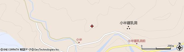 大分県佐伯市本匠大字小半小半周辺の地図