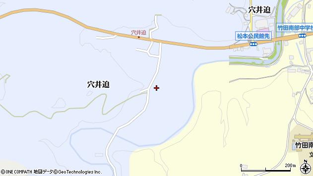 大分県竹田市穴井迫穴井迫周辺の地図