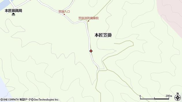 大分県佐伯市本匠大字笠掛539周辺の地図