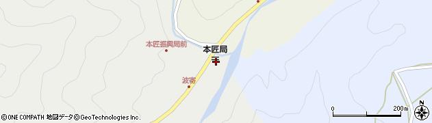 大分県佐伯市本匠大字波寄2668周辺の地図