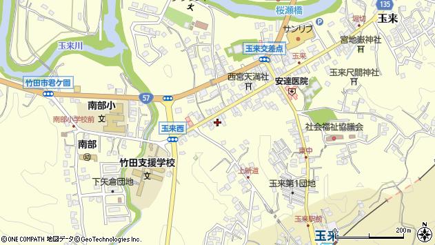 大分県竹田市玉来1032周辺の地図
