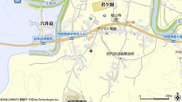 大分県竹田市君ケ園710周辺の地図