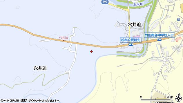 大分県竹田市穴井迫635周辺の地図