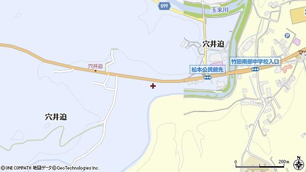 大分県竹田市穴井迫639周辺の地図
