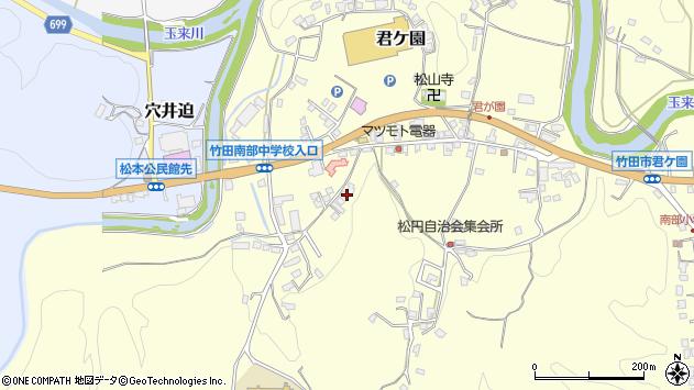 大分県竹田市君ケ園723周辺の地図