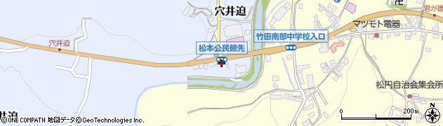 大分県竹田市穴井迫652周辺の地図