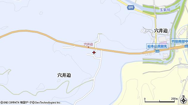 大分県竹田市穴井迫605周辺の地図