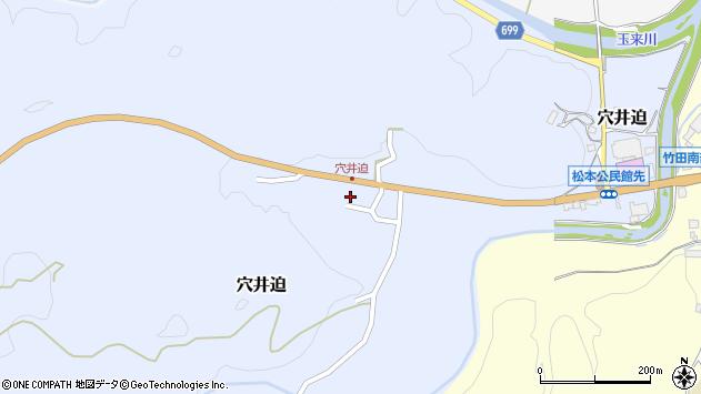 大分県竹田市穴井迫608周辺の地図