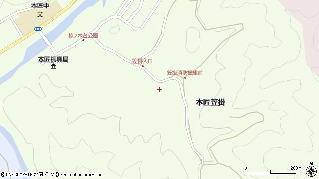 大分県佐伯市本匠大字笠掛363周辺の地図