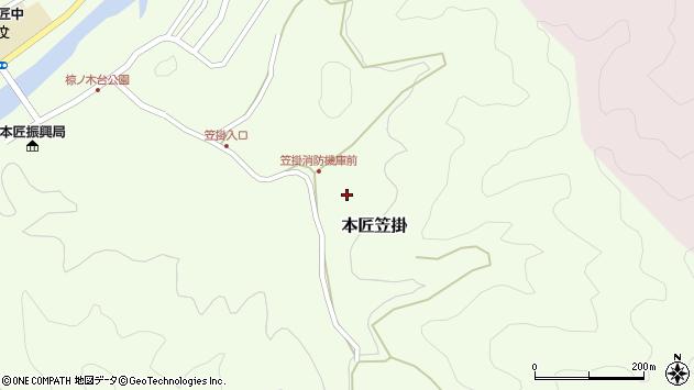 大分県佐伯市本匠大字笠掛726周辺の地図