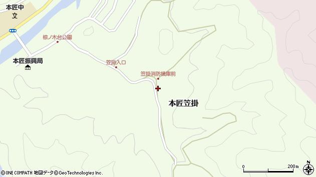 大分県佐伯市本匠大字笠掛713周辺の地図