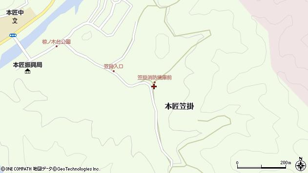 大分県佐伯市本匠大字笠掛711周辺の地図