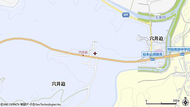 大分県竹田市穴井迫771周辺の地図