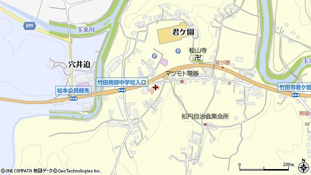 大分県竹田市君ケ園613周辺の地図