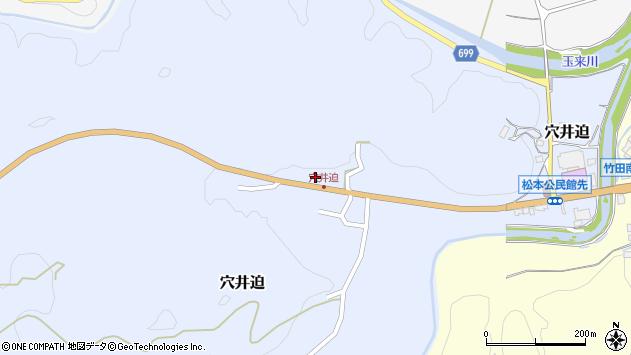 大分県竹田市穴井迫1131周辺の地図